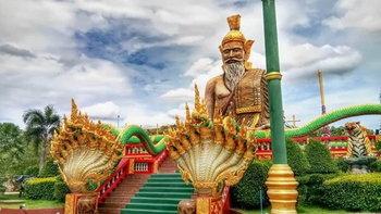 ชมพ่อแก่องค์ใหญ่ที่สุดในโลก ณ อุทยานปู่ฤาษีนารอด จังหวัดสุพรรณบุรี