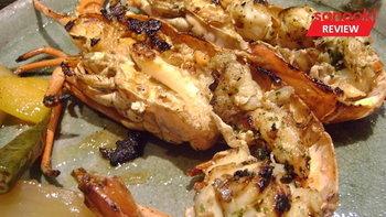 """""""TEPPAN by Chef Yonemura"""" ล็อบสเตอร์ไซส์ยักษ์ระดับมิชลินสตาร์ ณ รีสอร์ท เวิลด์ เซนโตซ่า สิงคโปร์"""