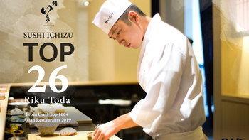 Sushi Ichizu ร้านซูชิอันดับ 1 ในเอเชีย การันตีโดย OAD