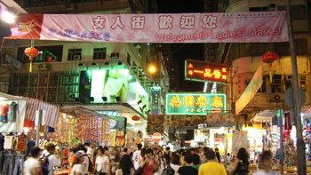 จัดเต็ม ช้อปปิ้ง ฮ่องกง 2019 กับ 3 พิกัดสุดฮิตที่ต้องโดน!