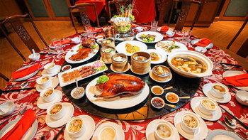 คาราวานบุฟเฟต์อาหารจีนใบหยกสกาย กินเป็ดปักกิ่งและติ่มซำแบบไม่อั้น ในราคา 890 บาท!
