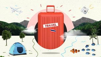 21 สถานที่ท่องเที่ยวยอดนิยมตลอดกาลของไทย
