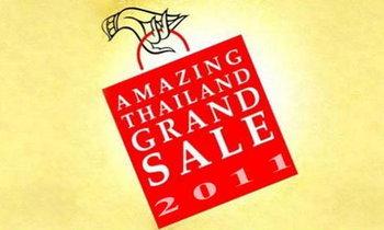 รวมโบรชัวร์ โรงแรม รีสอร์ต งาน Amazing Thailand Grand Sale 2011