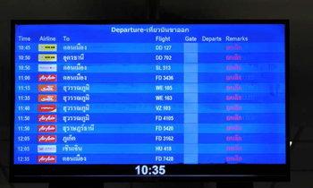ภาพประวัติศาสตร์ปิดสนามบินเชียงใหม่ เที่ยวบินเหลือศูนย์