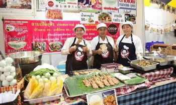 """นนทบุรี """"มหกรรมของดีอีสานกลาง"""" สู่ชุมชนเมือง ช็อป ชิม ชม ตระการตา"""