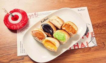 เทศกาลอาหารมงคลต้อนรับเทศกาลตรุษจีน ประจำปี 2561