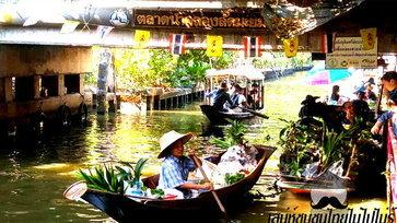 """เสน่ห์ชุมชนไทยไม่ไปไม่รู้ """"วิถีริมน้ำกลางกรุง ตลาดน้ำคลองลัดมะยม"""" จ.กรุงเทพมหานคร"""