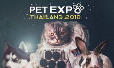 คนรักสัตว์ไม่ไปไม่ได้! Pet Expo Thailand 2018 จัดหนัก ยกมาทั้งจักรวาลสัตว์เลี้ยง