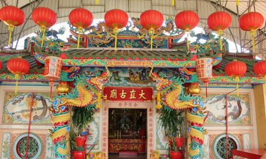 """""""ไหว้เจ้า 9 ศาล เทศกาลกินเจสมุทรสาคร ประจำปี 2558″"""