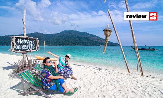 Zodiac See Sun Beach Bar บาร์ลับสุดเก๋บนชายหาดเกาะหลีเป๊ะ