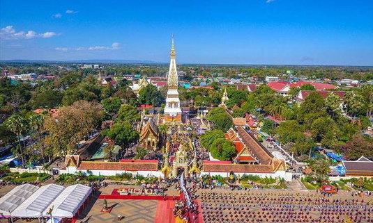 งดจัดงานนมัสการพระธาตุพนม เป็นครั้งแรกในรอบ 100 ปี!