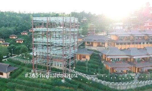ดราม่าบ้านรักไทย! หลังจากมีการก่อสร้างจุดชุมวิวบดบังทัศนียภาพธรรมขาติ