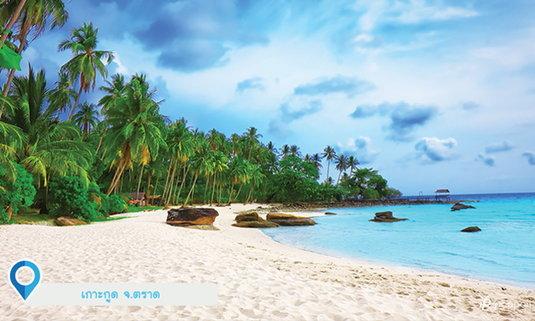 10 เกาะสวย คลายร้อนรับซัมเมอร์ ชิลริมหาด น้ำทะเลใส