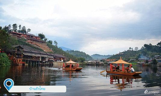 8 สถานที่ท่องเที่ยวทั่วไทยต้อนรับเทศกาลตรุษจีน 2562