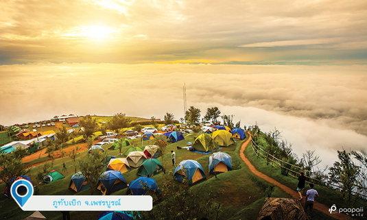 9 จุดกางเต็นท์ นอนชมวิว ชิลธรรมชาติ ในหน้าฝน