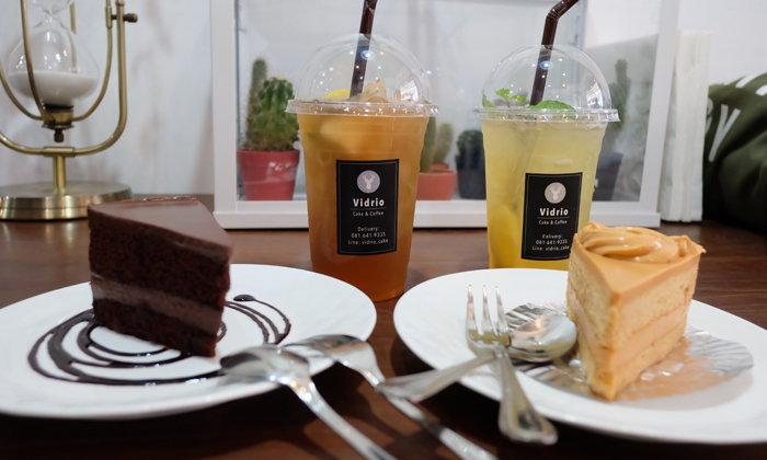 Vidrio Cake  and  Coffee ชิมเมนูเค้กหน้านิ่มแบบฟินๆ ในย่านซอยวิภาวดีรังสิต 16