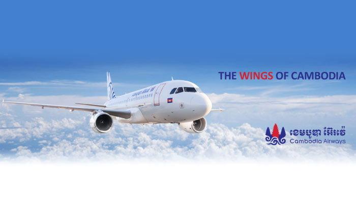 สายการบิน Cambodia Airways เปิดเส้นทางใหม่พนมเปญ-กรุงเทพฯ ต้อนรับสงกรานต์