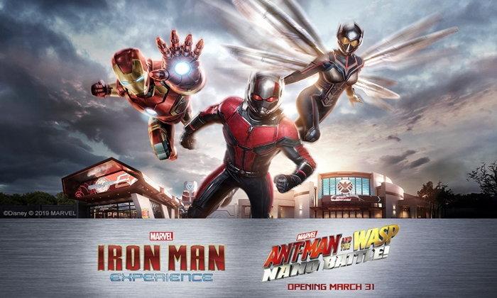 อยากเจอ Ironman กับ Ant-Man and The Wasp ตัวจริงไหม ไปฮ่องกงดิสนีย์แลนด์ปลายเดือน มี.ค. นี้สิ