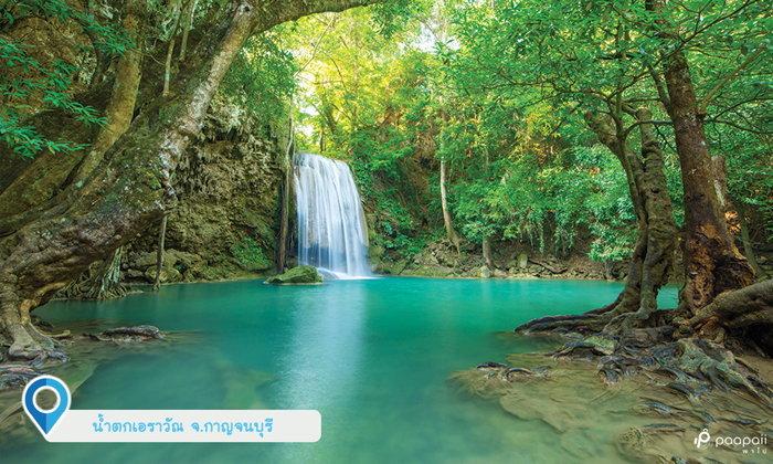 8 น้ำตกสวยใกล้กรุง ชิลธรรมชาติ เพลินกับสายน้ำ