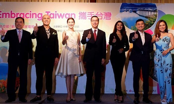 โอบกอดไต้หวัน เที่ยวไต้หวัน ชมความสวยงาม และความใจกว้าง Embracing Taiwan (Beauty  and  Tolerant)