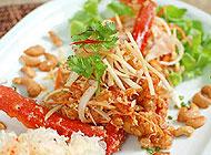ท่องเที่ยว , ร้านอาหาร , ร้าน Mahanaga (มหานาก้า)