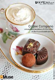 ท่องเที่ยว , ร้านกาแฟ , Bmuse Cafe'