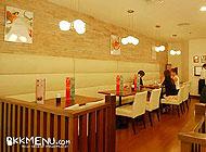 ท่องเที่ยว , ร้านอาหาร , MURAHATA ,CENTRAL WORLD PLAZA