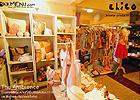 ร้านอาหาร Chico Interior Product & Cafe
