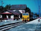 รฟท. รถไฟ การรถไฟไทย
