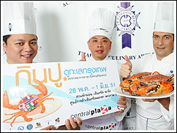 International Crab Festival  กินปู ดูทะเลกรุงเทพ