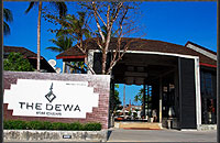ที่พัก , เกาะช้าง , THE DEWA KOH CHANG
