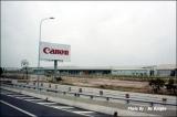 โรงงานอุตสาหกรรม ในเมืองฮานอย ประเทศเวียดนาม