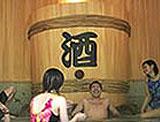รวบรวมบ่อน้ำพุร้อน Onsen ที่ดีที่สุดในญี่ปุ่น
