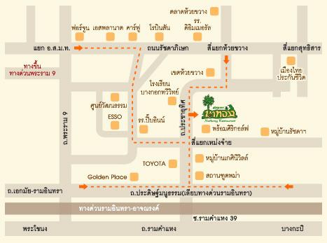 แผนที่ สวนอาหารนาทอง