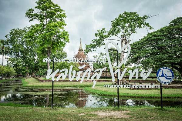 ... Travelling ในประเทศไทยกำลังได้รับความนิยมเพิ่มมากขึ้นเรื่อยๆ  และเพื่อเป็นการสร้างให้ประเทศไทยเป็นศูนย์กลางในการดึงดูดนักปั่นจากไทยและเทศให้เพิ่มมากขึ้น  ...