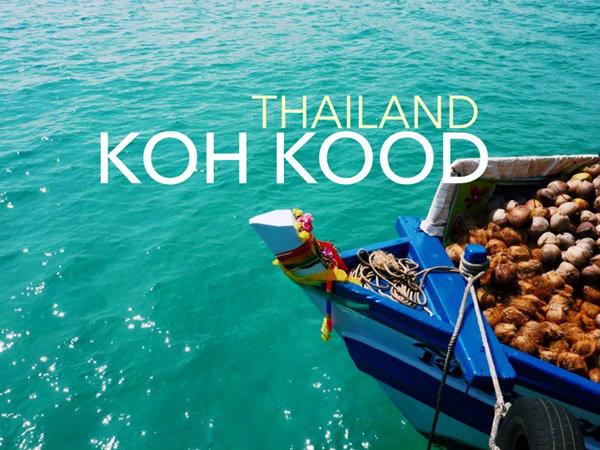 เกาะกูด ประเทศไทย