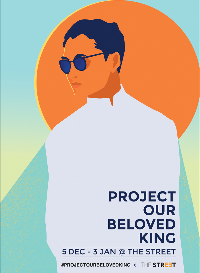 Poster_projectourbelovedkin