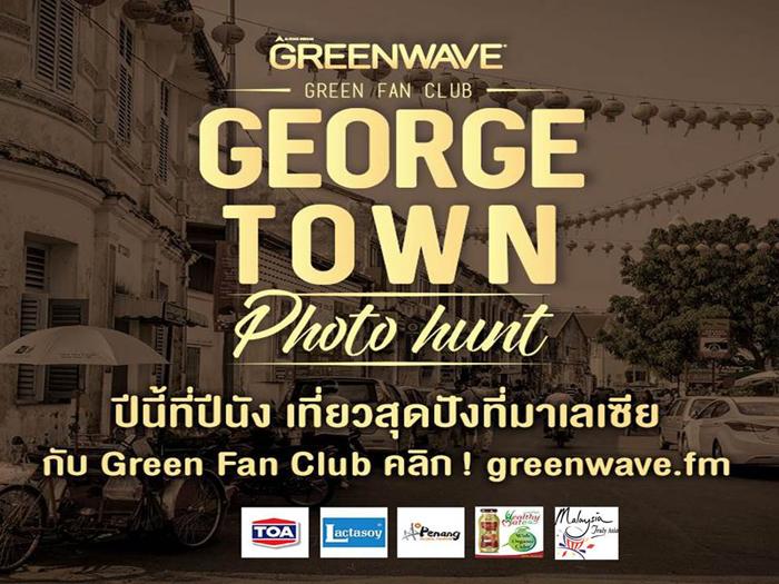 greenwave-photo-release1_ca