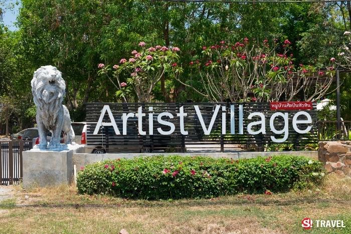 ที่เที่ยวหัวหิน หมู่บ้านศิลปิน หัวหิน