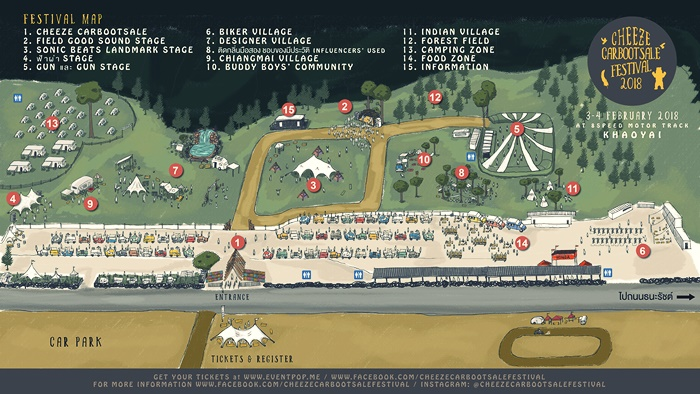 ccbs2018map