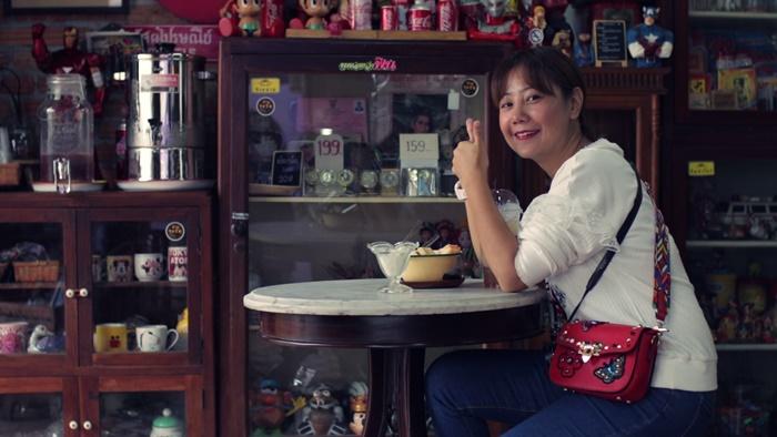 ร้านกาแฟบ้านจงรัก ร้านอาหารอุทัยธานี