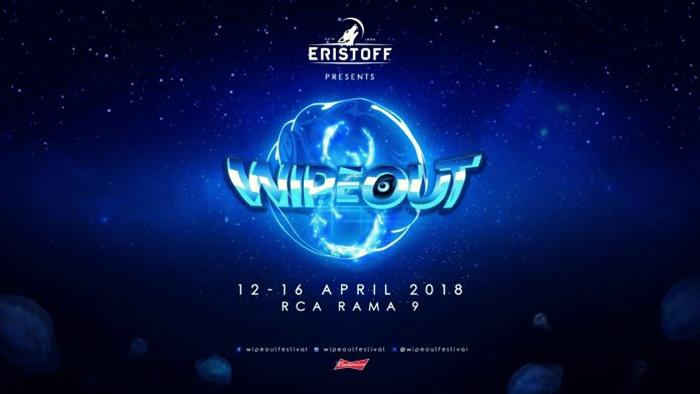 wipeout-2-696x392