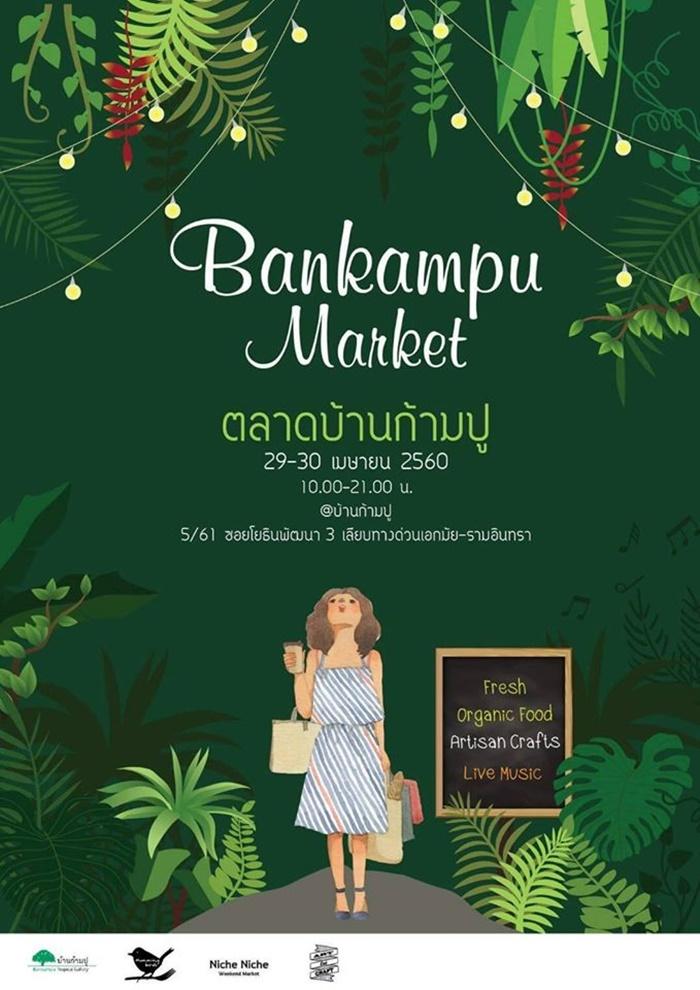 bankampu-2