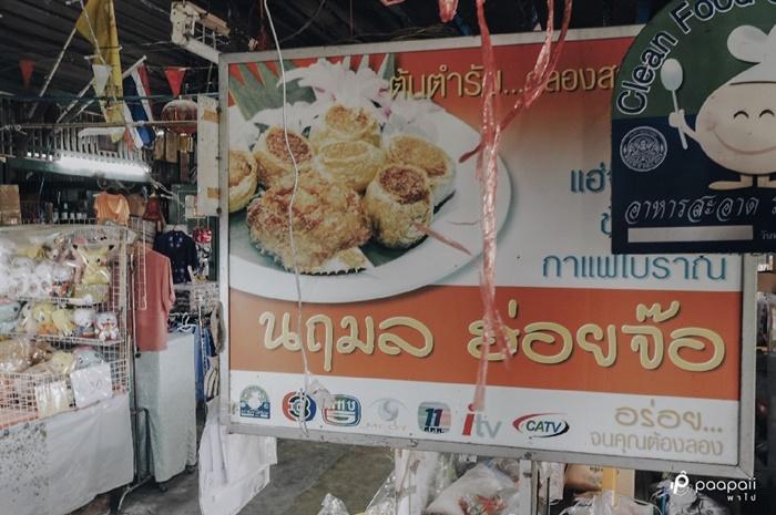 khlong-suan-2