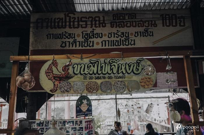 khlong-suan-21