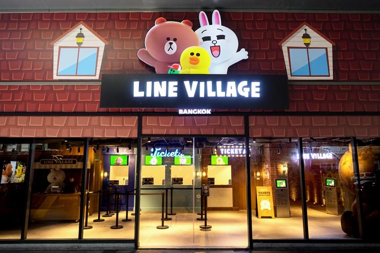 ประตูทางเข้า LINE VILLAGE BANGKOK