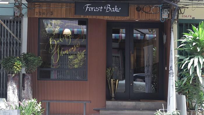 forestbake