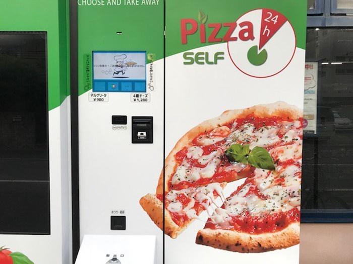 pizza-vending-machine1