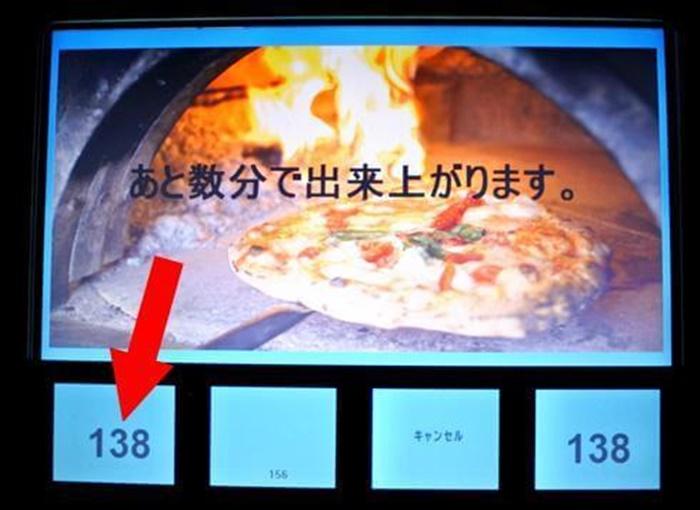 pizza-vending-machine3