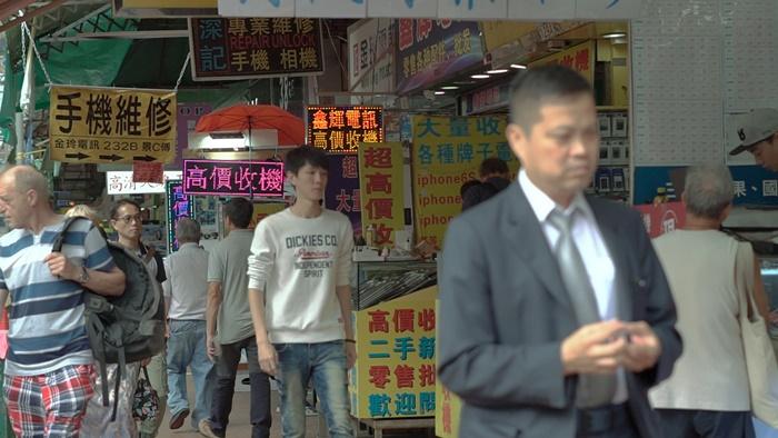 masterhongkong2workpoint2_5